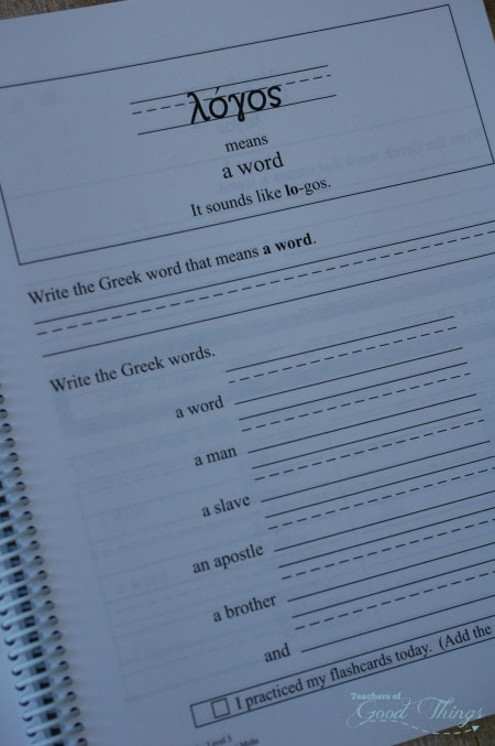 Greek Practice- How to Teach Biblical Greek at Home - Learn how to teach this easily at home.| www.joyinthehome.com