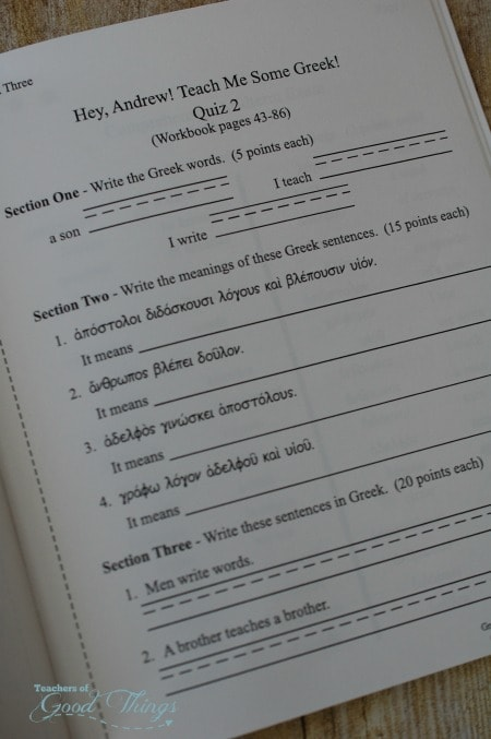 Greek quiz - How to Teach Biblical Greek at Home - Learn how to teach this easily at home.| www.joyinthehome.com